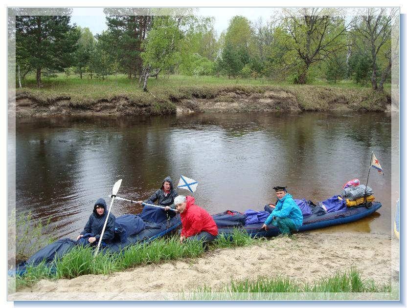 путевки на рыбалку в калужской области