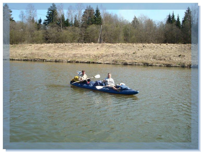 москва река можайск рыбалка